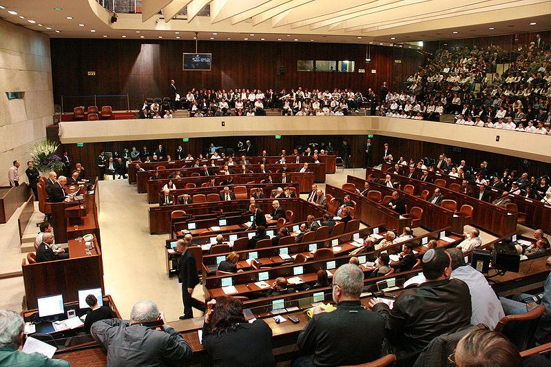 800px-PikiWiki_Israel_7260_Knesset-Room
