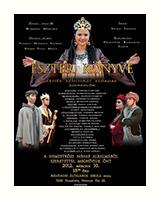 ESZTER KÖNYVE - Zenés színházi előadás a domvóvári Belvárosi Általános Iskolában 2012.03.10.
