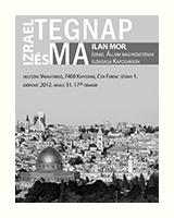 """""""IZRAEL TEGNAP ÉS MA"""" Izrael magyarországi nagykövetének előadása Kaposváron 2012. május 31."""